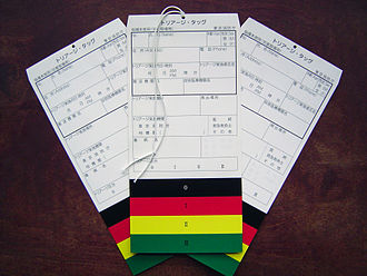 Triage tag - METTAG system in Japanese