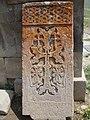 Tsakhats Qar Monastery (30).jpg