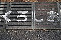 Tsubaki Station-04.jpg