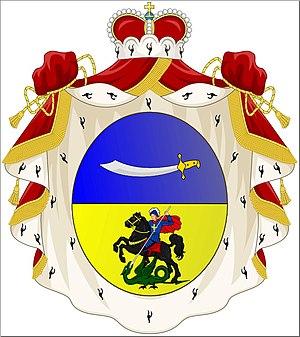 Turkestanishvili - Coat of arms of the Turkestanov family, 1856.