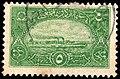 Turkey 1914 Navy league revenue Sul4960.jpg