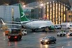 Turkmenistan Airlines, EZ-A019, Boeing 737-82K (25567365068).jpg