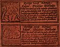 Two prayers to the three magi for protection from disease; w Wellcome V0034659.jpg