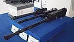 Type-97 ho-103 ho-05 cannon.jpg