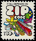 USA-Stamp-1973-ZIPCode