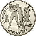 USSR-1991-1ruble-CuNi-Olympics92 Wrestling-b.jpg