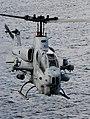 USS Peleliu DVIDS291805.jpg