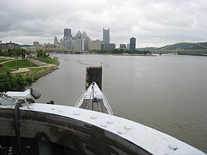 USS Requin sail view.JPG
