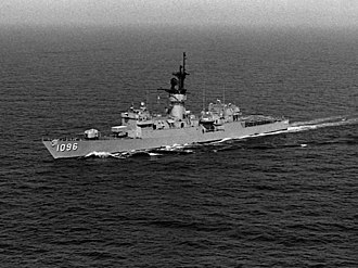 USS Valdez (FF-1096) - The USS Valdez (FF-1096)