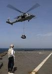 USS Whidbey Island 110829-N-GH121-014.jpg