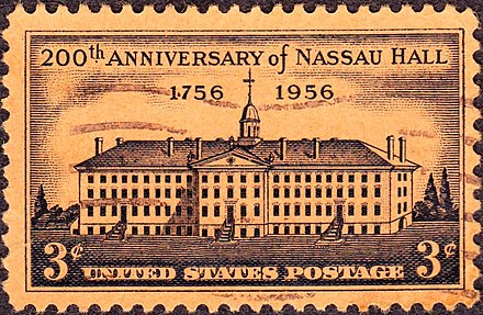 A commemorative 3-cent stamp from 1956 celebrating the bicentennial of Nassau Hall US 1956 3c Nassau Hall.jpg