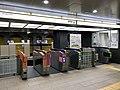 Ueno-Hirokoji-Station-Ueno-Hirokoji-crossing-gate.jpg