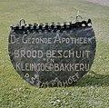 Uithangbord De Gezonde Apotheek, Brood-Beschuit en Kleingoedbakkerij P.S. Statenhoef - Arnhem - 20371221 - RCE.jpg