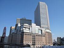 Umeda Hankyu Department Store.JPG