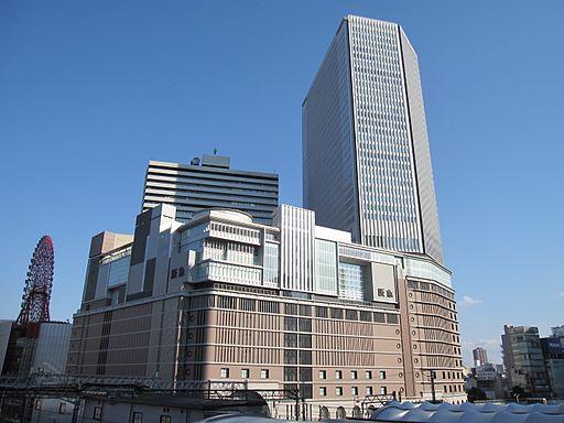 Umeda Hankyu Department Store