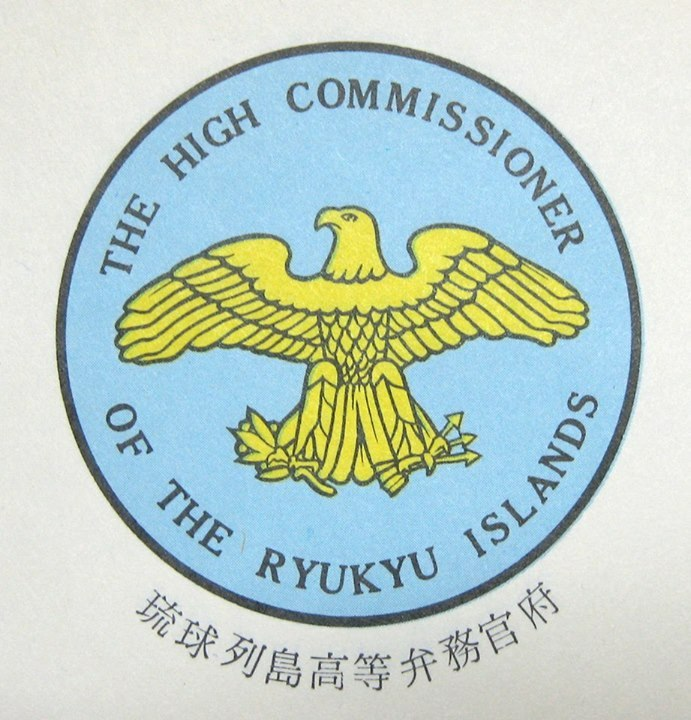 United States Civil Administration of the Ryukyu Islands Logo