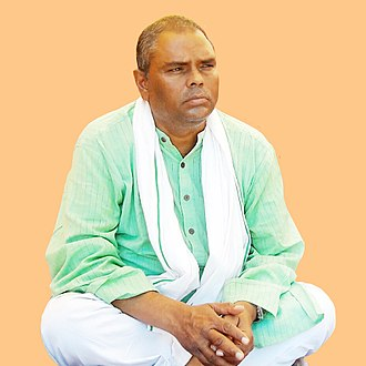 Federal Socialist Forum, Nepal - Upendra Yadav, chairman of the party