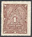 Uruguay 1880 Sc44 unused.jpg
