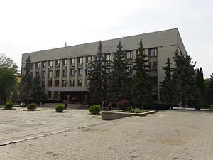 Uzhgorod city council.JPG
