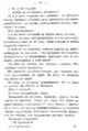 V.M. Doroshevich-Collection of Works. Volume IX. Court Essays-241.png