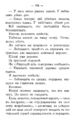 V.M. Doroshevich-East and War-224.png