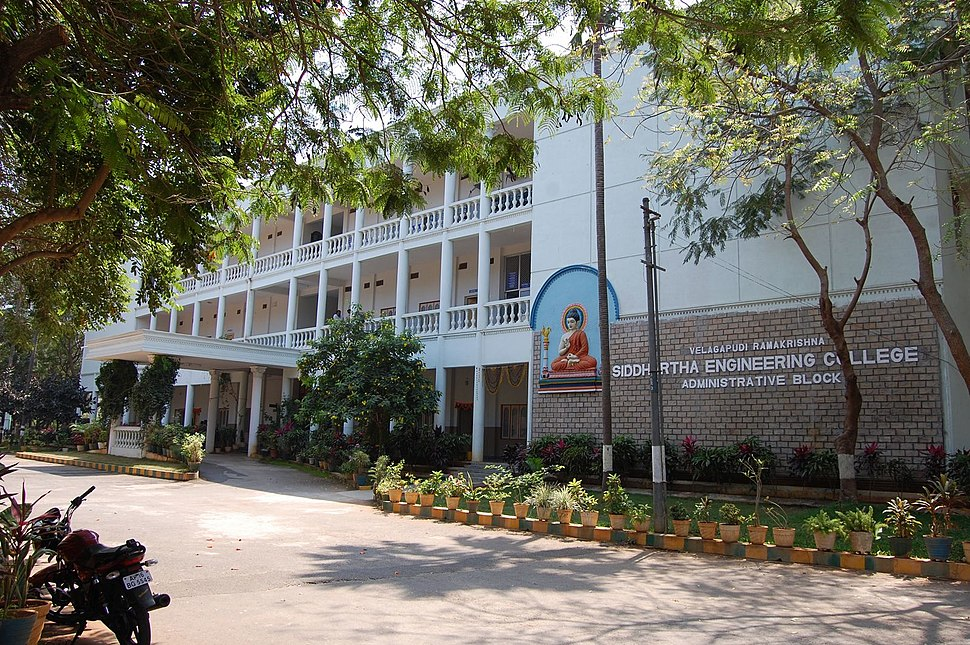 VRSEC - V.R. Siddhartha Engineering College - Administrtive office