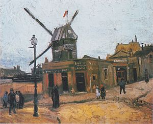 Le Moulin de la Galette (Van Gogh series) - Image: Van Gogh Le Moulin de la Galette 3