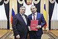 Vasily Golubev and Vadim Vaneyev.jpg