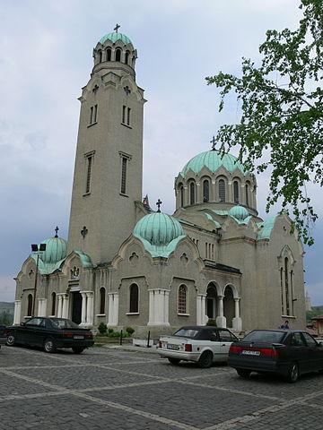 https://upload.wikimedia.org/wikipedia/commons/thumb/5/56/Veliko-tarnovo-cathedral-imagesfrombulgaria.JPG/360px-Veliko-tarnovo-cathedral-imagesfrombulgaria.JPG