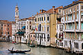 Venice - Gondolas - 3727.jpg