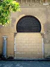 Vidriera de la Mezquita de Córdoba, España.jpg