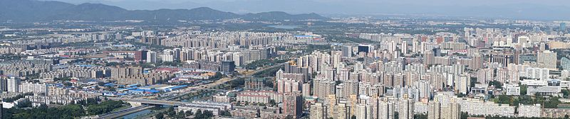 Fichier:View from Beijing TV Tower 3(2007-07)( small).JPG