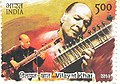 Vilayat Khan 2014 stamp of India.jpg