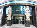 Vitoria - Oficinas Centrales de Kutxabank (ex Vital Kutxa) 2.jpg