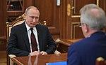 Vladimir Putin and Ivan Belozertsev (2019-04-22) 02.jpg