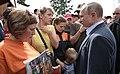 Vladimir Putin in Irkutsk Oblast (2019-07-19) 10.jpg