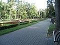 Vrnjačka Banja, Park u centru 007.jpg
