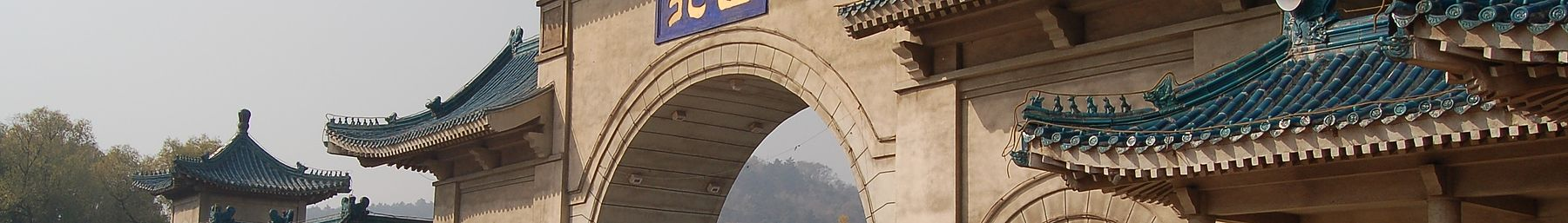 WV banner Jilin City Gate.jpg