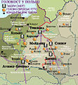 WW2-Holocaust-Poland-ukr.jpg