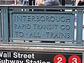 Wall Street IRT Subway Sign.JPG