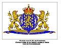 Wapen van H.M. de Koningin der Nederlanden als Dame in de Orde van de Kousenband..jpg