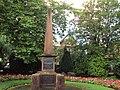 War Memorial, Victoria Park, Ormskirk - DSC09245.JPG