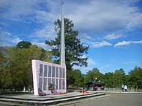 War memorial in Zakamensk.jpg