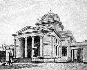 Great Synagogue, Warsaw - Image: Warszawa.synagoga.wi elka