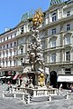 Wien - Dreifaltigkeits- bzw. Pestsäule.JPG