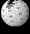 Wikipedia-logo-la.png