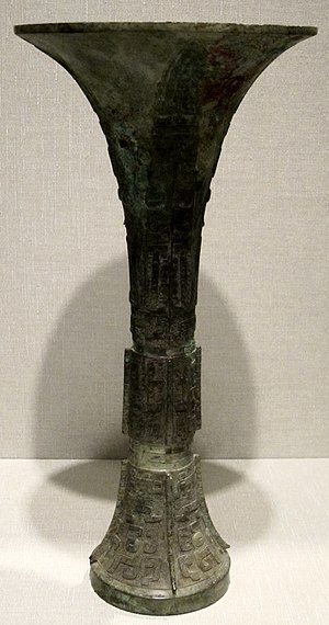 Chinese ritual bronzes - Shang Gū (觚), a tall wine cup