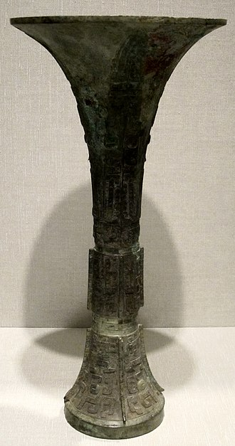 Chinese ritual bronzes - Gū; Shang dynasty; Honolulu Academy of Arts (Hawaii, USA)