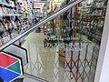Witten Zeitschriftenhandel Moritz.jpg