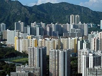 Wong Tai Sin, Hong Kong - Several public housing estates located in Wong Tai Sin